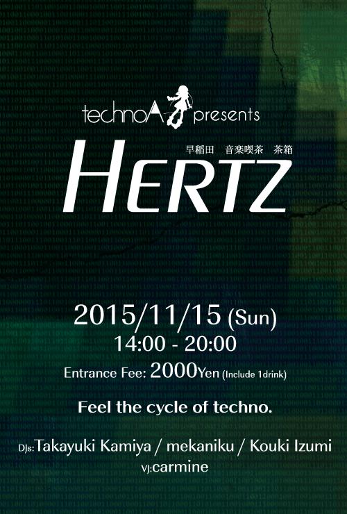 Hertz Flyer